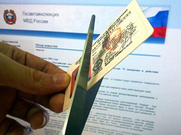 10 000 рублей штрафа заплатит житель Челнов за езду с фальшивыми правами