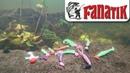 Силикон Fanatik игра приманок под водой
