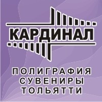Кардинал Тлт, 13 ноября 1979, Тольятти, id185960894