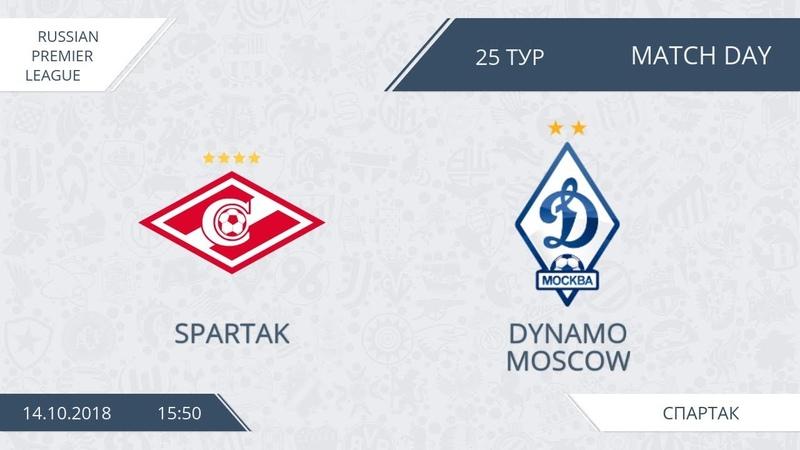 AFL18 Russia Premier League Day 25 Spartak Dynamo Moscow