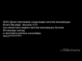 рр_HD.mp4