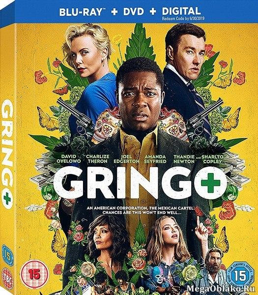 Опасный бизнес / Gringo (2018/BDRip/HDRip)