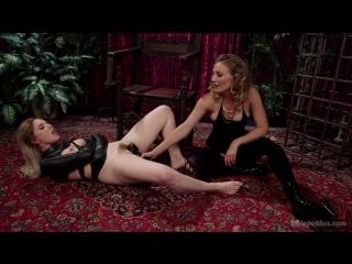 WhippedAss.com - Mona Wales, Dresden [BDSM, Bondage, Strap-on, Lesbians, Anal]