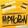 HIPHOPEN | 20 июля | DREAMLAND (г. Минск)