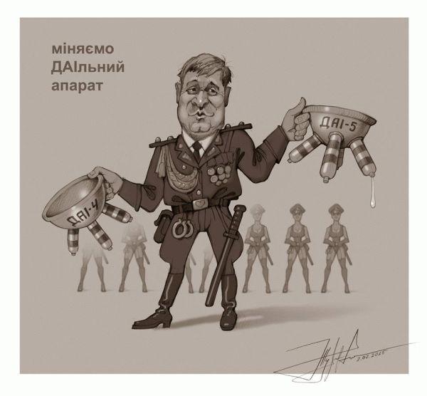 МВД начало вторую программу реформирования милиции: в малых городах и селах появятся украинские шерифы, - Яценюк - Цензор.НЕТ 1032