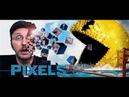 Ностальгирующий Критик Пиксели