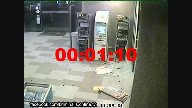 1 րոպե 10 վարկյանում թալանում են 2 բանկոմատ