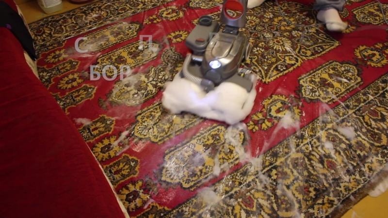 Сухая пенная чистка (метод сухого шампунирования)