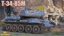 Т-34-85М : Здесь Всё - Скилл , Экшен и Тащилово 1vs5 * Фьорды