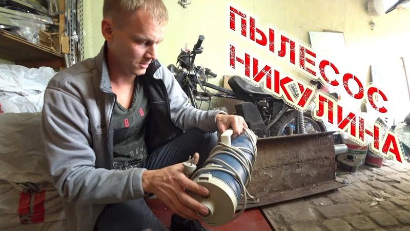 Крутые НАХОДКИ в гараже из СССР.