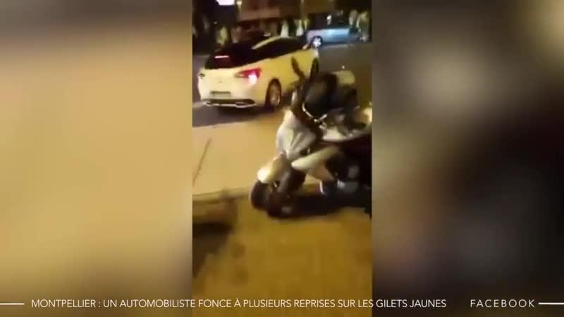 Gilets jaunes un automobiliste fonce à plusieurs reprises sur des manifestants à Montpellier