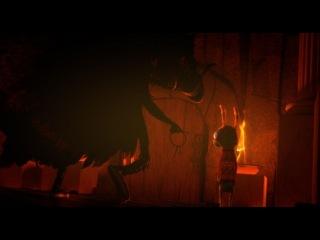 «За тридевять земель» (2013): Трейлер