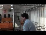 Приговор Грачеву, который отрубил жене руки в Серпухове - прямая трансляция