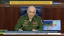 Новости на Россия 24 Российские военные показали останки сбитых в Сирии ракет коалиции
