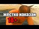 Закаляться как правильно - обливание - закаливание icewater crazy winter for Russia. Girl and man
