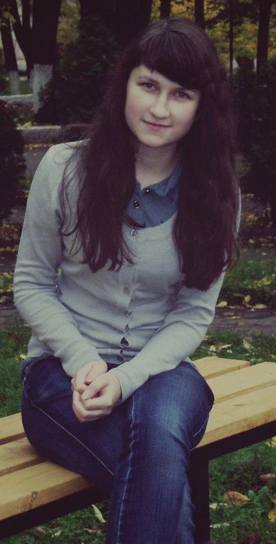 Полина Фёдорова, 29 августа , Жуковский, id23305753