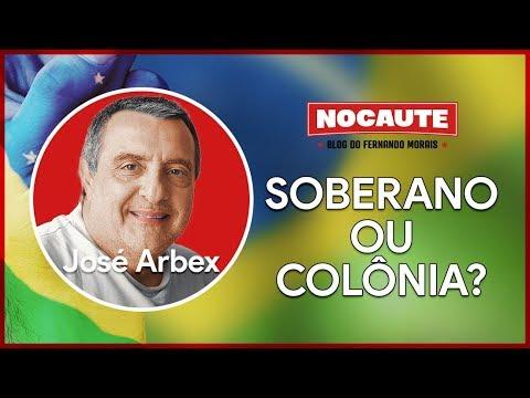 O BRASIL TERÁ QUE DECIDIR SE QUER CONTINUAR A SER UMA MERA COLÔNIA