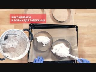 Как приготовить легендарный торт Москва!