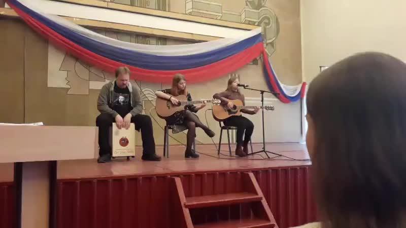 Би2 Ю.Чичерина - Мой рок н ролл (Лицей №7 / 27.10.2018)