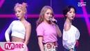 LADIES' CODE FEEDBACK KPOP TV Show M COUNTDOWN 190523 EP 620