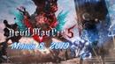 Devil May Cry 5 - gamescom 2018 Trailer №2