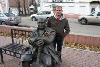 Иван Мурлаев, 10 сентября , Саранск, id176762145