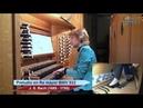 Preludio en Re Mayor BWV 532 J S BACH