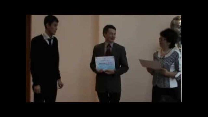 Медиатор Жуматов Айдос Нагашбаевич поздравления