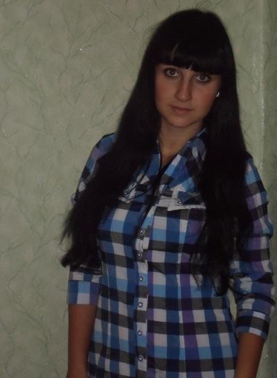Елизавета Ганжа, 15 июля 1998, Каменка-Днепровская, id162869524
