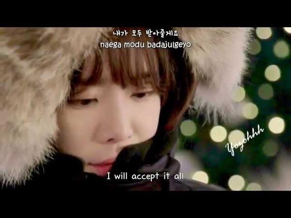 Luna (f(x)) Choi (LUKUS) - Healing Love FMV (Kill Me,Heal Me OST)[ENG Rom Hangul]