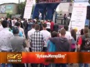 27 мая 2013 г. Новости Рен ТВ Армавир