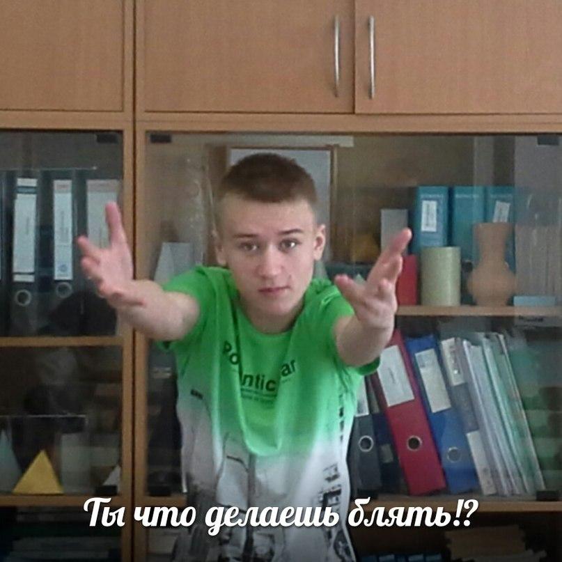 Никита Бычков  