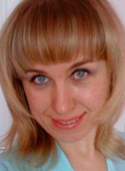 Ирина Батяшева, 2 августа , Саранск, id21519697