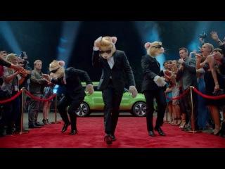 Хомячки в рекламе автомобиля Kia Soul (Lady Gaga 'Applause')