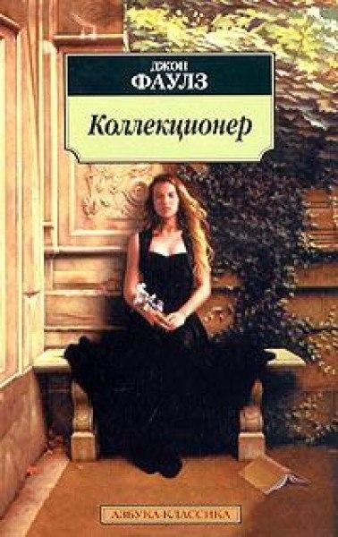 Cкачать петербургский коллекционер 2 2004