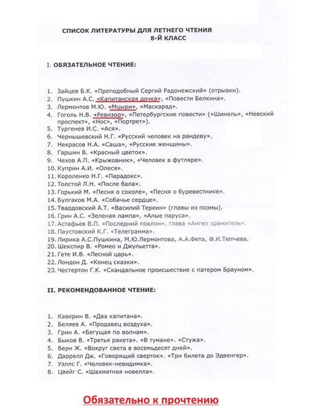русский язык 3 класс соловейчик кузьменко решебник 2 часть онлайн ответы