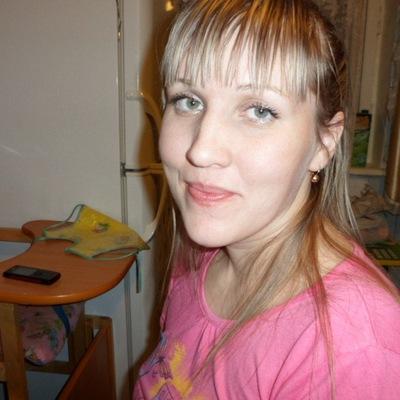 Татьяна Бородина, 1 апреля 1982, Самара, id143871061