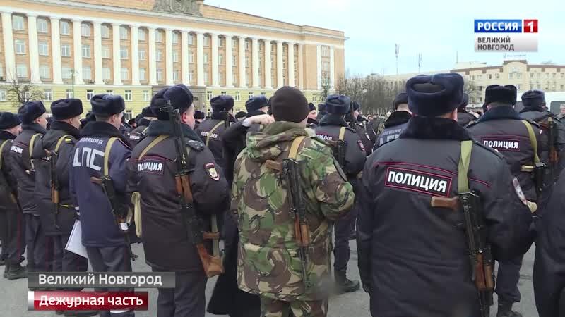 Вести. Дежурная часть - Великий Новгород на телеканале Россия-1 HD (выпуск от 25 ноября 2018 года)