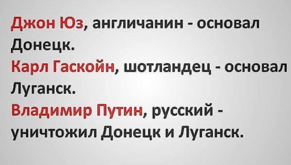 """На части Донбасса боевики разрешили проводить богослужения только """"московским"""" священникам, - Филарет - Цензор.НЕТ 9380"""