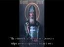 Пророчества старицы Пелагии Рязанской