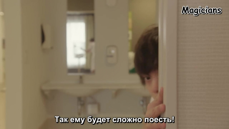 Fsg Magicians Мой парень бездельник 1 серия рус суб