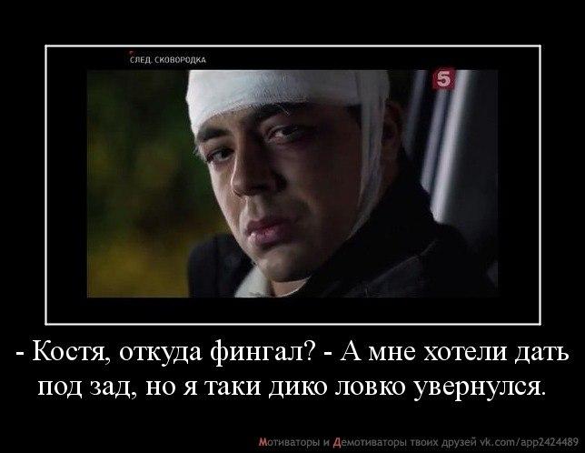 http://cs403621.vk.me/v403621539/aa52/tGPzr6QIt7E.jpg