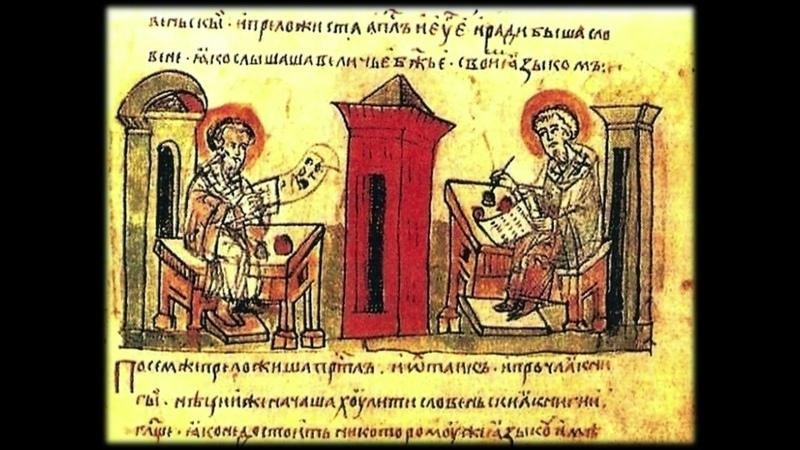 Блюмина О. Использование древнерусских текстов и исторического комментария на уроках русского языка