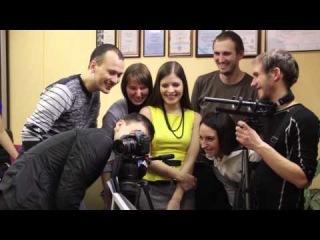 Съемки фильмов UralgritProduction. Кинопробы 2014 За кадром.