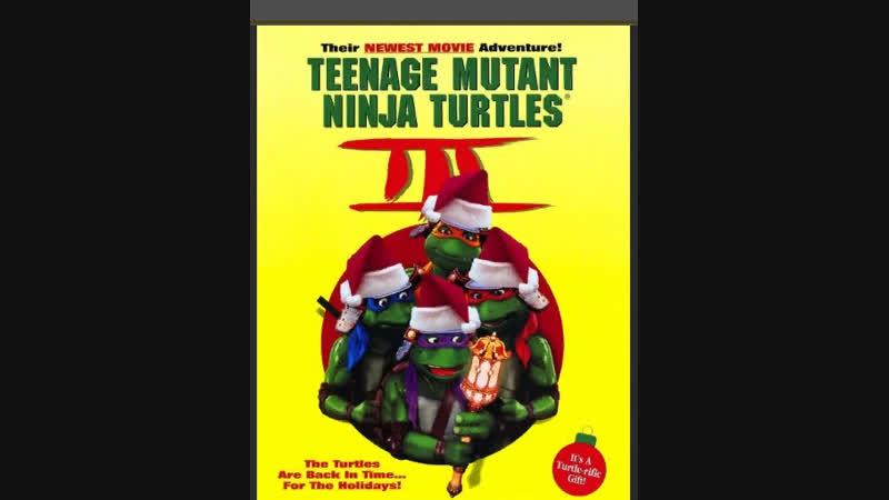Черепашки-ниндзя 3 / Teenage Mutant Ninja Turtles III (1993) дубляж.BDRip720p