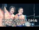 Opening (NJPW - Road To Power Struggle 2017 - Day 3)