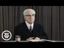 Слово Андроникова. Фильм 5. Тагильская находка. О последних днях жизни А.С.Пушкина (1976)