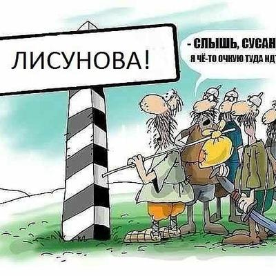 Простто Женёк--I, 1 августа 1995, Камышлов, id215904165