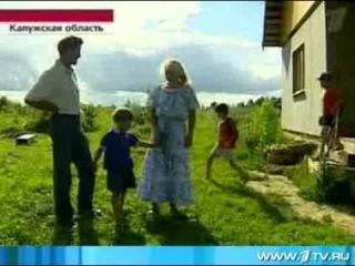 О родовых поместьях и новой жизни в России на 1 канале