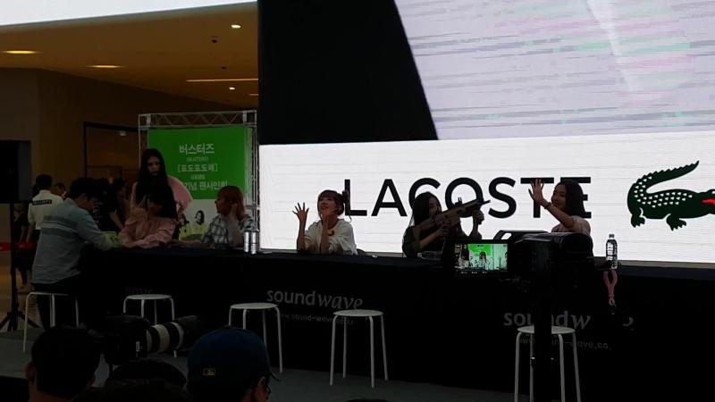 걸그룹 버스터즈(BUSTERS GRAPES) 포도포도해 싱글앨범 발매기념 팬사인회 영상